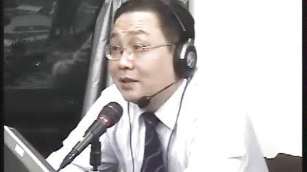 说烦解忧:中医对情绪的调节(徐文兵)2