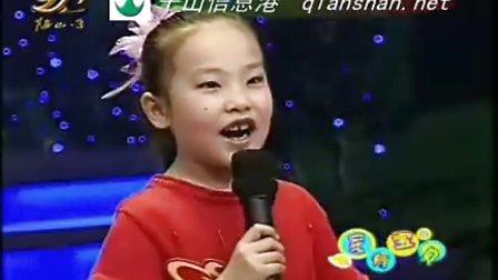 鞍山电视台:家有宝贝(090523)