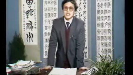 中央电视台书法教育讲座【书法技法之篆书技法】