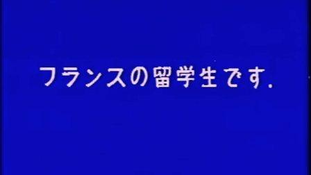 标准日本语初级 01 (1)