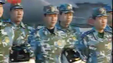第8集-空军航空兵