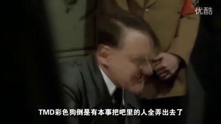 李毅吧,李毅吧论坛,李毅《新元首的愤怒》李毅吧