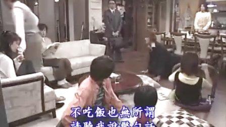 长濑智也《女婿大人01》