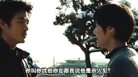 韩国最新性悬疑大片【假面】.flv