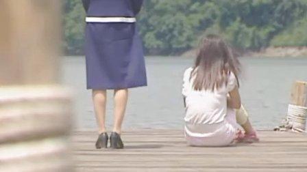 爱情魔戒 第20集