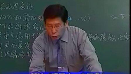 伤寒论51