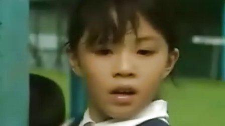 阳光列车[国语] 01