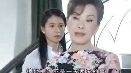 真爱之百万新娘04(1)