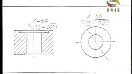 机械制图(十)零件图
