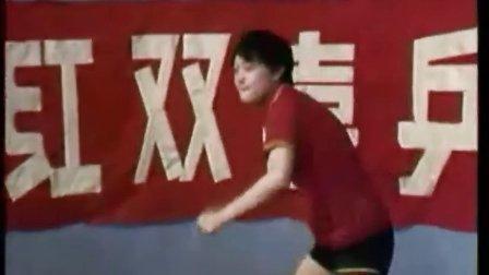 世界冠军教打乒乓球 hezhili
