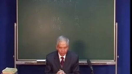 黄帝内经52