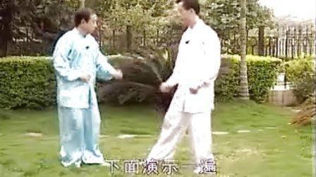 形意拳中五行相克对练 李宏讲解