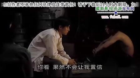 《真实魔鬼游戏》2008日本超刺激惊悚恐怖片