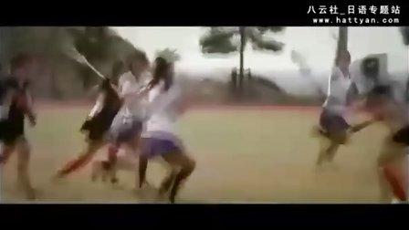 日本电影【少林少女】国语版