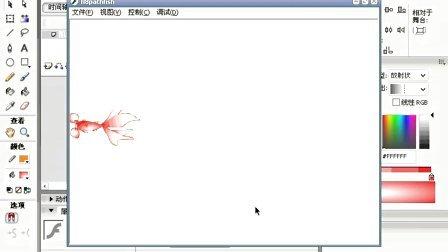 [爱闪教程](WWW.PZFANG.COM)Flash8视频09引导动画金鱼09_9M