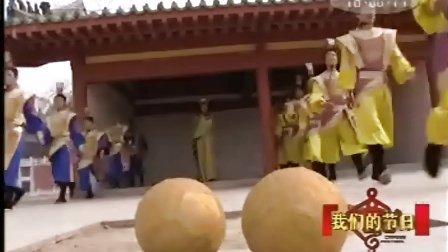 【贵族中国 文化传承】我们的节日03 春萌大地道清明