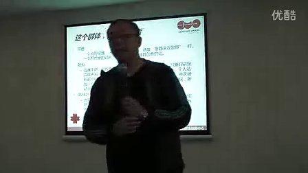 20101113Karma老师讲p.cn站长计划(B).flv