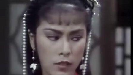 四大名捕会京师16