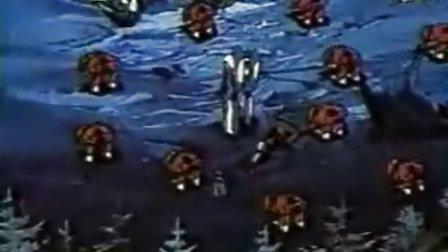 """《太空堡垒》""""83""""(国语)"""