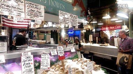 西雅图 Pike Place Market