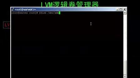 Linux系统工程师17