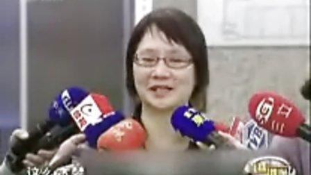 """陈幸妤""""飙""""来蓝营批绿营援"""