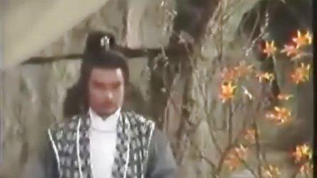 楚留香之新月传奇07