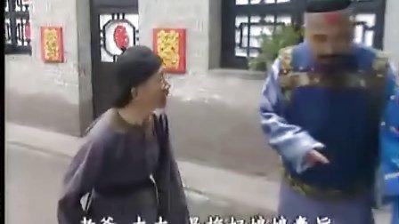 龙飞凤舞剑无痕-15