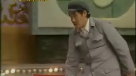 《小九老乐》赵本山 杨蕾