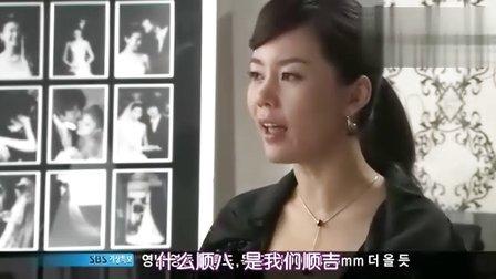 [刀手吴水晶][16][韩语中字]