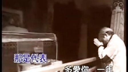 【刘德华】爱你一万年