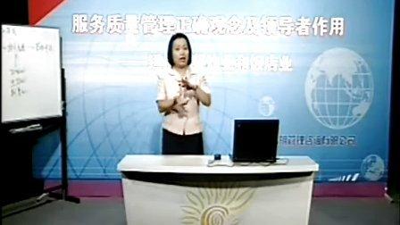酒店管理培训教材(视频)