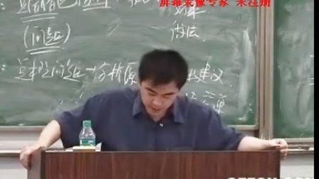 公务员考试 教学辅导 完整高质量 言语理解与表达-李永新 1-1
