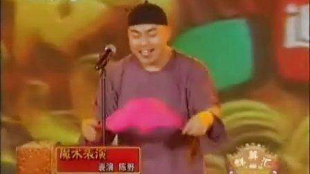 电视剧群英汇《关东大先生》剧组精彩表演