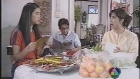 泰剧 Ruk Kerd Nai Talad Sod(93)