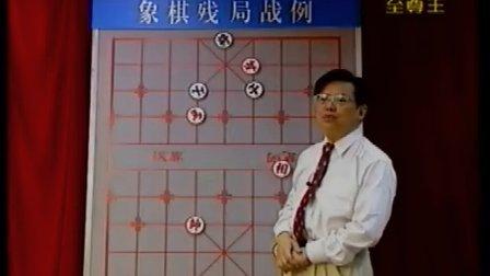 中国象棋攻防胡荣华 07