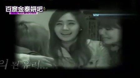 090503 MBC 少女时代  恐怖电影  制作厂