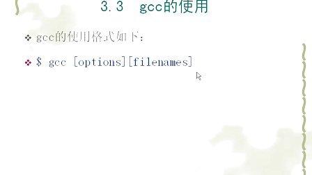 嵌入式 linux 11