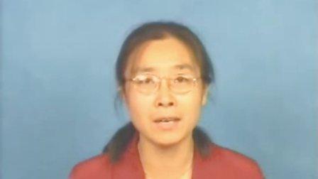 北京师范大学普通心理学41-60(avi)02263
