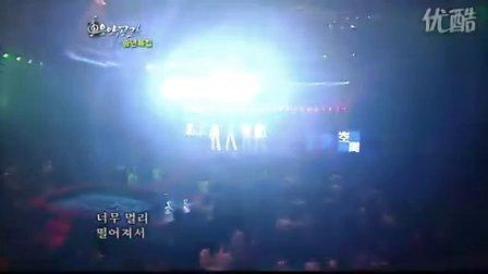 071226 SBS音乐空间.SJ-T表演