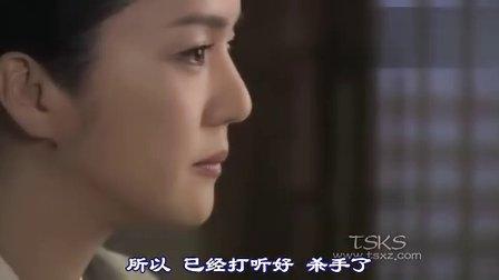 风之画员 第8集 韩剧2008主打韩剧韩语中字