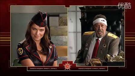 红色警戒3苏联部分真人CG动画6