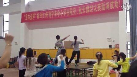 南宁市教育局青少年啦啦操培训班