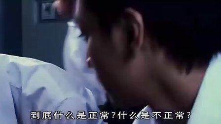 08曾志伟监制《烈日当空》DVD粤语中字A
