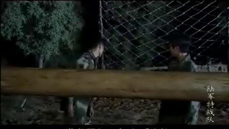 陆军特战队04
