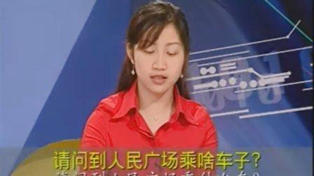 学说上海话-03