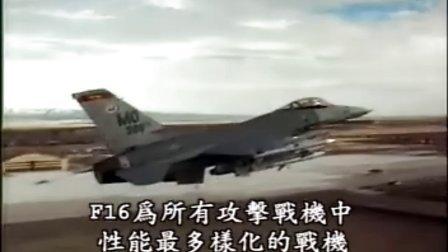 军事科技:《 美战机 F117夜鹰  》③~清晰~∮影8