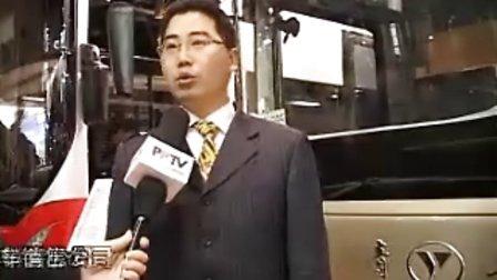 中国客车信息网—2009北京客车展—青年客车参展车型介绍