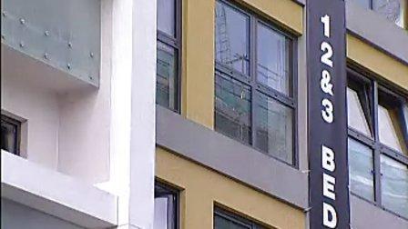 11月份英国房价同比下降8.1%