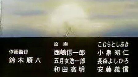 四驱小子ed